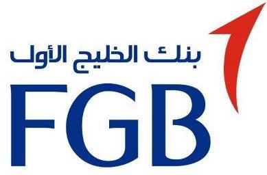 FGB's_new_logo